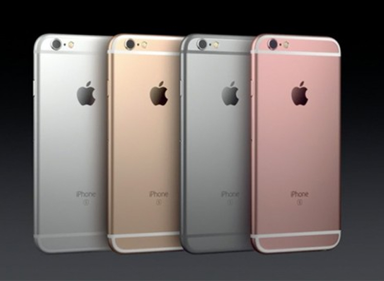 iphone 6s rosa-rosegold